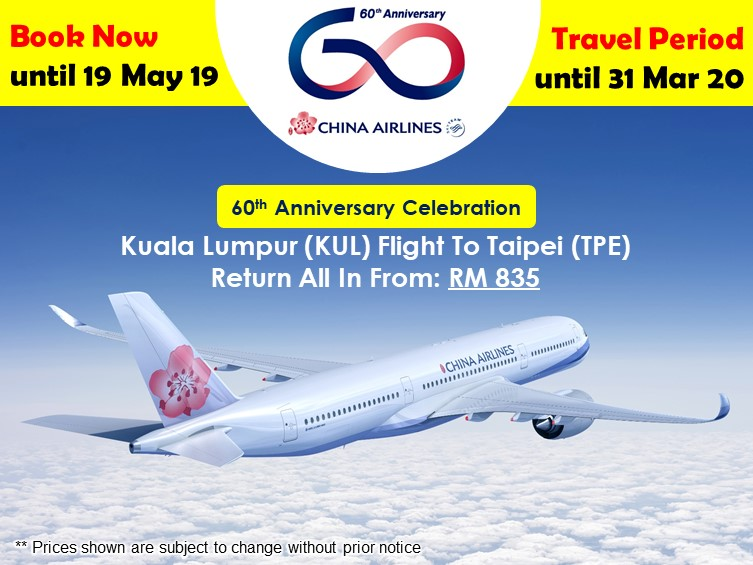 China Airlines 60th Anniversary Celebration
